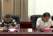 20190917永州新闻联播
