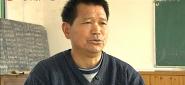 品读永州之最美老师:尹学峰(上)