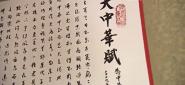 品读永州东安篇:回乡偶书