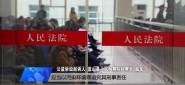 20181113永州新闻联播