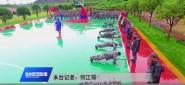 20190725永州新聞聯播