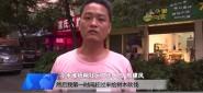 20190815永州新闻联播