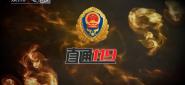 20200603直通119