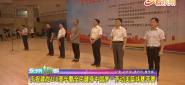 慶祝建黨100周年暨全民健身中國夢·勞動美籃球賽開賽