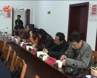 20170318零陵新闻