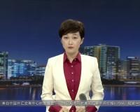 20180719永州新闻联播