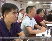 20180921永州新闻联播