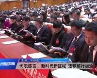 20190115永州新闻联播