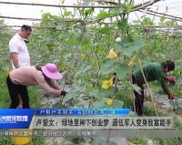 20190526永州新闻联播