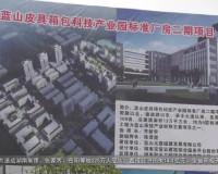 20191014永州新闻联播