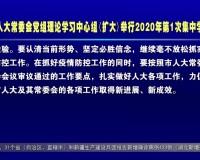 20200227永州新聞聯播