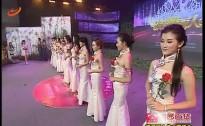 2012潇湘丽人总决赛④