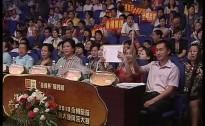 2010潇湘丽人总决赛④
