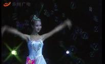 2010潇湘丽人总决赛③