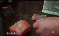舌尖上的幸福永州——白马渡河鱼宴