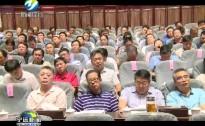 20180914宁远新闻