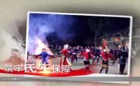 20181010永州新闻联播