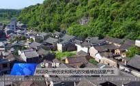 20181005永州新闻联播