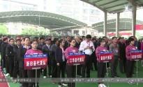 20181011永州新闻联播