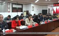 _20181130永州新闻联播