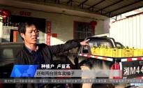 20181125永州新闻联播