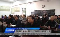 20181218永州新闻联播