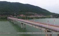 20181214永州新闻联播