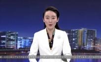 20190221永州新闻联播