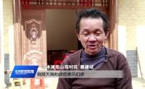 20190207永州新闻联播