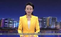 20190218永州新闻联播