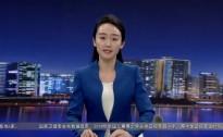 20190516永州新闻联播