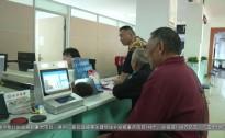 20190521永州新闻联播