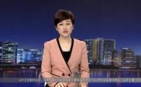 20190612永州新闻联播