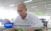 20190616永州新闻联播
