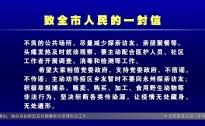 20200124永州新闻联播