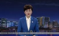 20200216永州新闻联播