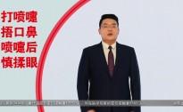 20200224永州新闻联播
