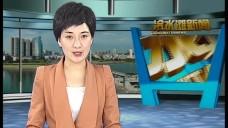 20160629冷水灘新聞