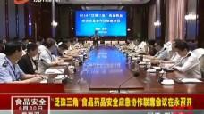 20160630永州新聞聯播