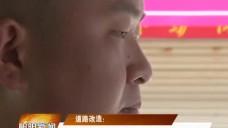 20160813祁阳新闻