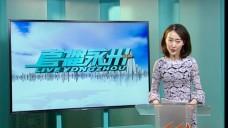 20170331直播永州