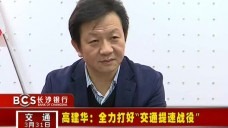 20170331永州新闻联播