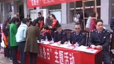 20170417永州新闻联播