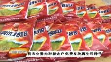 20180323祁阳新闻