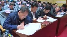 20180415宁远新闻