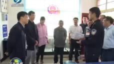 20180413宁远新闻