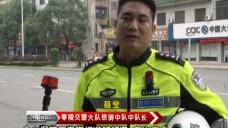 20180606永州新闻联播