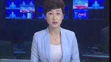 20180609永州新闻联播