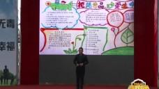 20180627平安永州