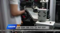 20180729永州新闻联播
